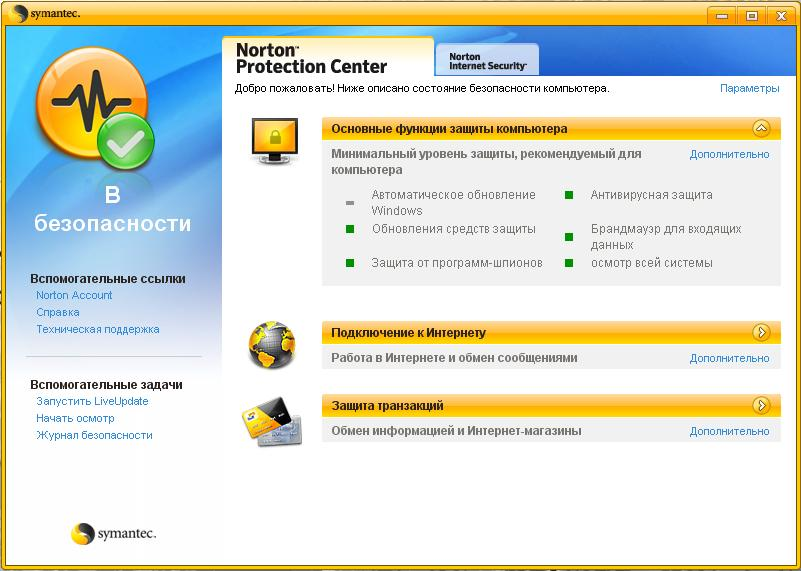 Программы / Norton Internet Security 2007 (RUS) .